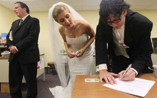 Staten Island Borough Hall Marriage License